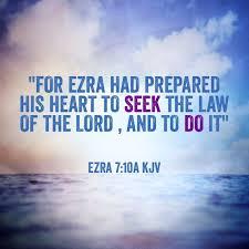 erza message